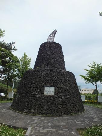 Sarabong Park