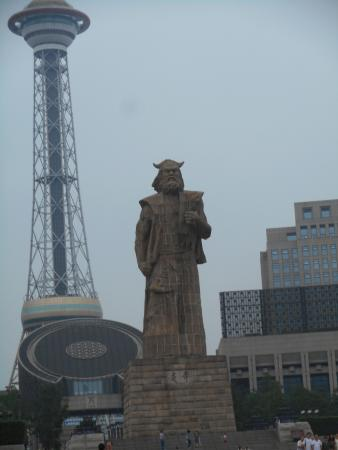 Yandi Square: Statue of Emperor Yan and the radio tower in the background