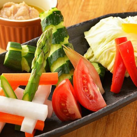 Japanese Bagna cauda. Fresh vegetables Bagna cauda with japanese ...