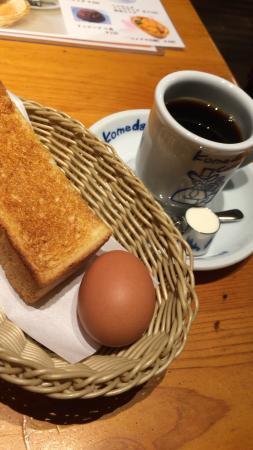 Komeda's Coffee Haetetsubomachi