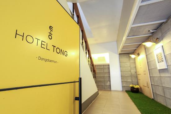 Hotel Tong Seoul: 입구