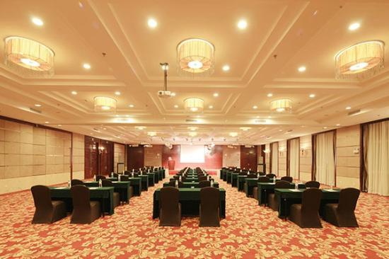 Xingzi County, China: Meeting Room