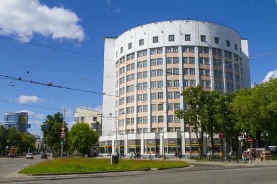 """Yekaterinburg, Russia: """"Iset"""" hotel"""
