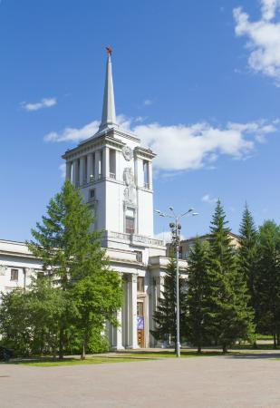 Yekaterinburg, Russia: Soviet building in city centre