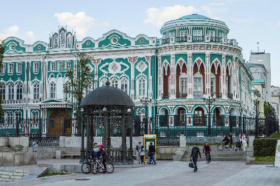 Yekaterinburg, Russia: Sevastianov maison