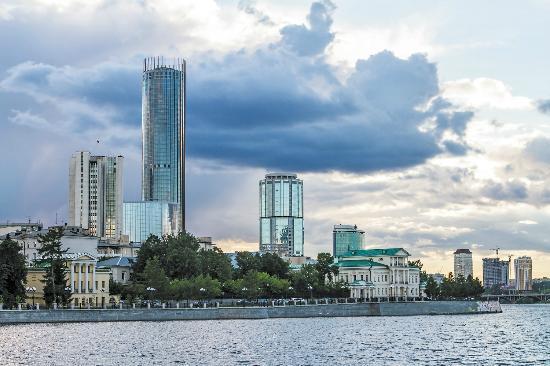 Yekaterinburg City