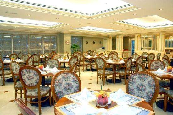Moscow Hotel: Dining Area