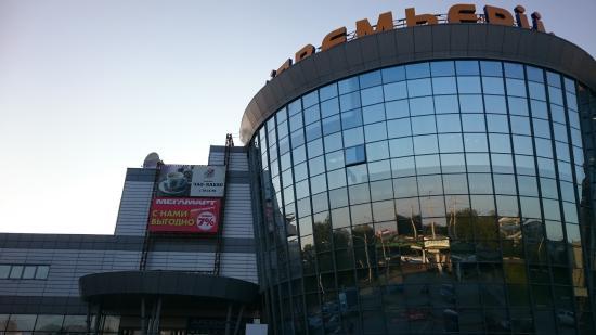 Mall Premyer