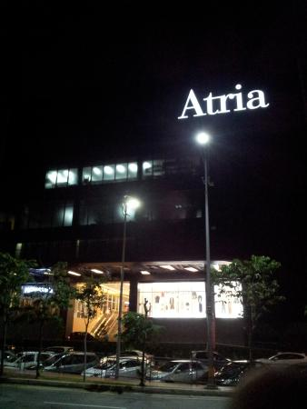 ‪Atria Shopping Gallery‬