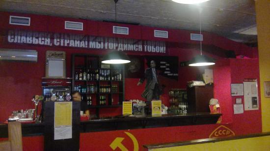 Sovetskiye Vremena