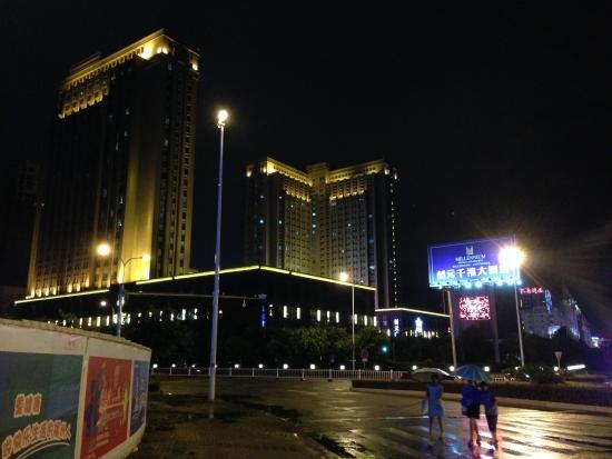 Millennium Hotel Fuqing in the night