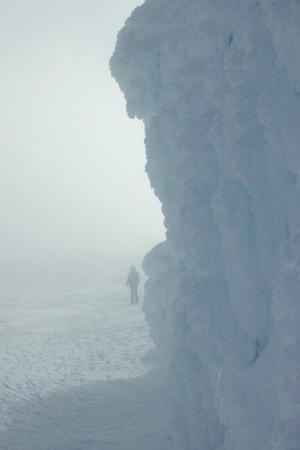 Snæfellsjökull Glacier Tours ehf.