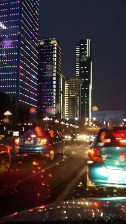 金阳商业步行街