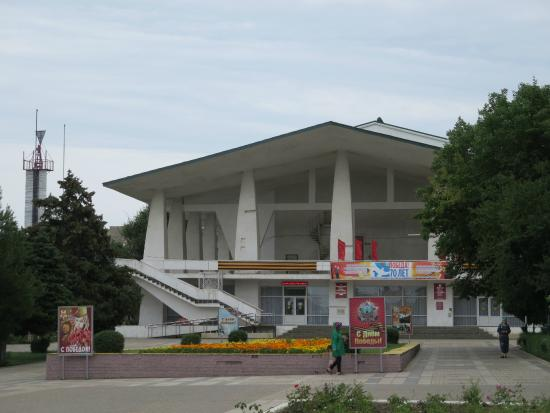 ‪Avar Music and Drama Theater‬