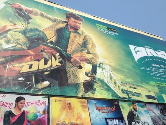 Sathyam Cinemas : 外観