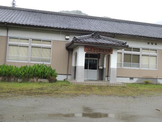 Furusato Kobo Odai