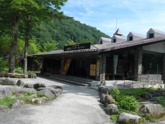 Shinhodaka Visitor Center Sangakukan