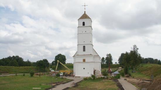 Transfiguration Church