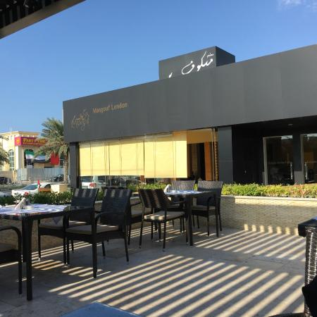 Masgouf - Middle Eastern Restaurant in Jumeirah