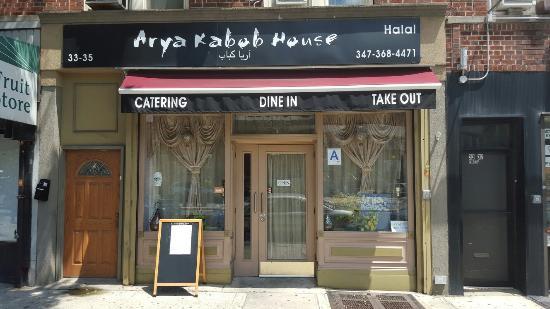 Ayra Kabob House