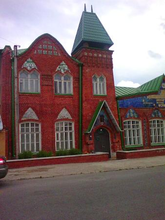 Folk Crafts and Crafts of Yelets Museum