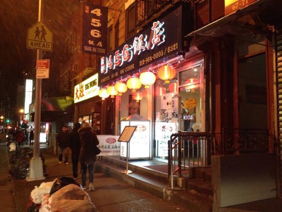 De nuit le 456 une soir e magique new york for 456 shanghai cuisine manhattan ny