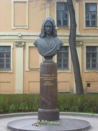 ‪Monument-Bust to Menshikov‬