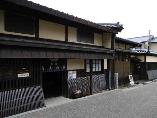 Matsusaka Merchant Museum: 小津清左衛門家の邸宅
