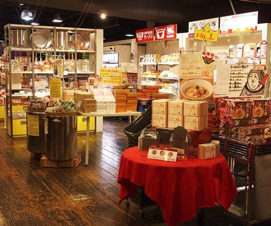 新横浜ラーメン博物館, ミュージアムショップ(shop)