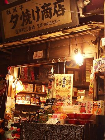 Photo of Tourist Attraction Shinyokohama Ramen Museum at 港北区新横浜2-14-21 , Yokohama 222-0033, Japan