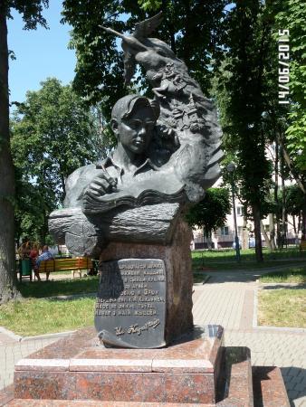 Children Park Skazochnaya Strana: памятник В.Короткевичу