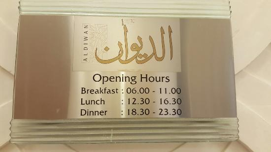 Al Diwan International Buffet: Timings