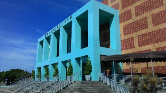 museum facade picture of national museum of prehistory taitung rh tripadvisor com