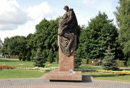 Park of Maria Rubtsova