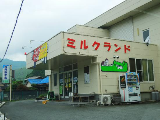 Ouchiyama Milk Village Bloom