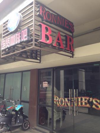 Ronnies Bar