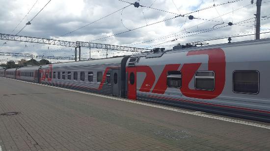 Moscow Smolenskaya Railway Station
