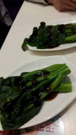 Tai Hing Roast Restaurant (Parkes Street)