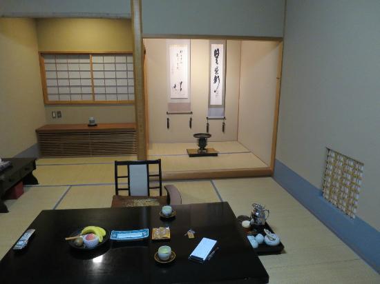 Photo of Yukinoya Asahikawa