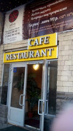 Restaurant Aila