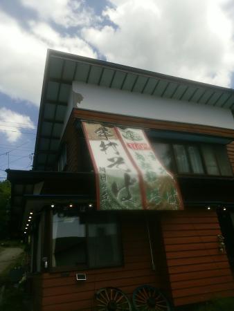 Shinshu Shirakaba Lake Soba Restaurant Asahigaoka