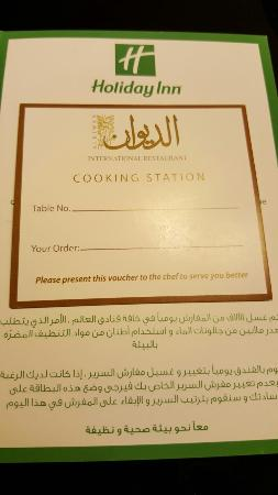 Al Diwan International Buffet : Order form