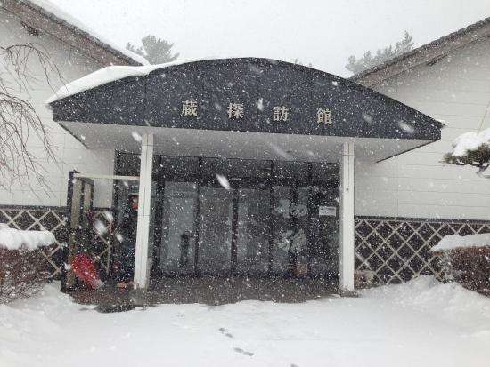 Hatsumago Shuzo Shiryokan Kura Tambokan