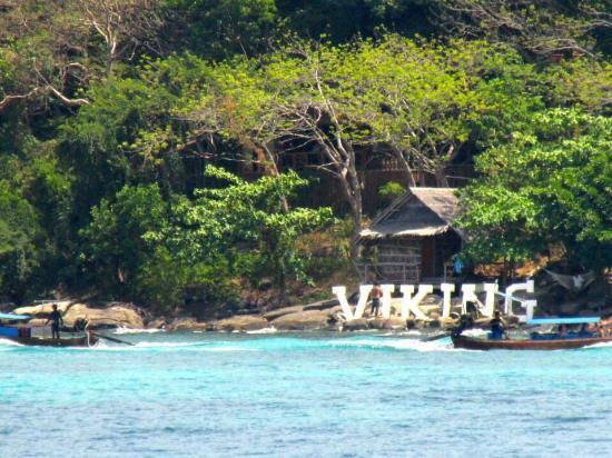 Viking Natures Resort : photo8.jpg