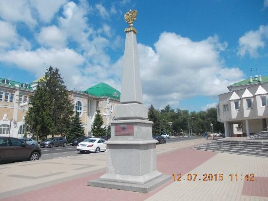 Belgorod State Museum of History and Regional Studies