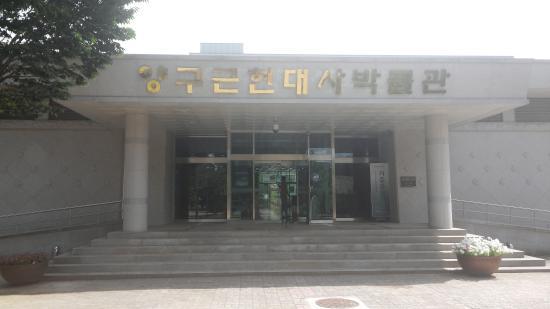Restaurantes en Yanggu-gun
