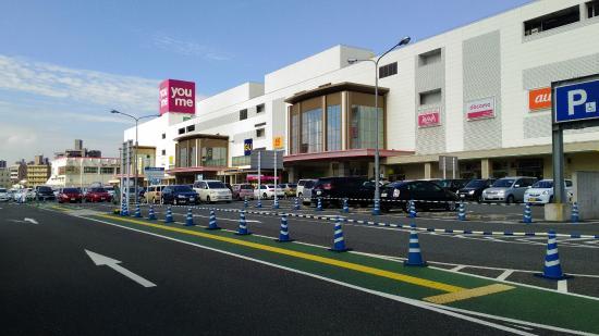 广岛YOUME TOWN购物中心