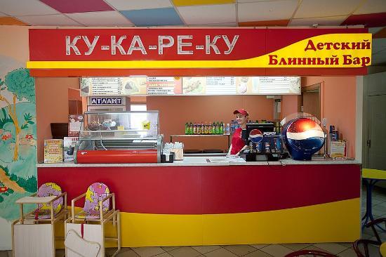Blinny Bar