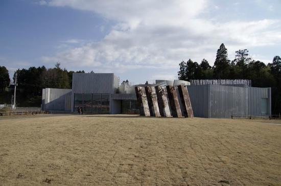 Ichihara Kohan Art Museum