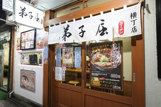 Teshikaga Ramen Sapporo Ramen Yokocho